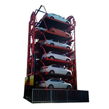 Imagen de Rotary Parking