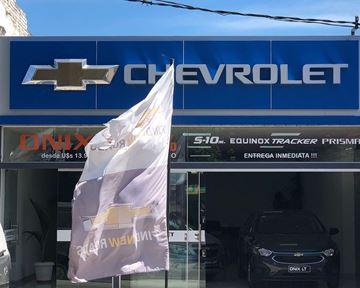 Imagen de Chevrolet Rivera
