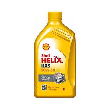 Imagen de SHELL HELIX HX5 SN 20W-50 1L